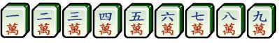 mahjong character suit tiles