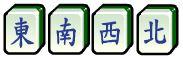 wind tile honor suit mahjong